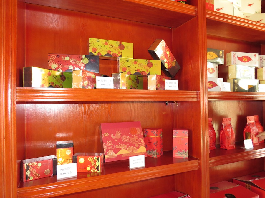 Attractively designed packs of  the Yamihong brand organic tea in the tea centre outside Meglian