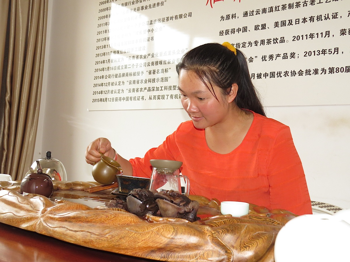 Tea ceremony at the firm Yamihong