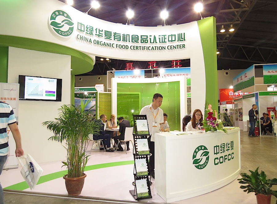 COFCC, one of the big Chinese certification organisations was exhibiting at BioFach China in Shanghai