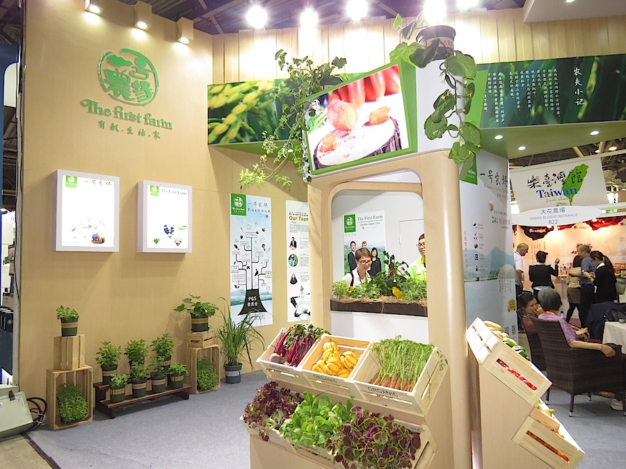 Exhibition Stand Gimmicks : China one of the top organic markets worldwide