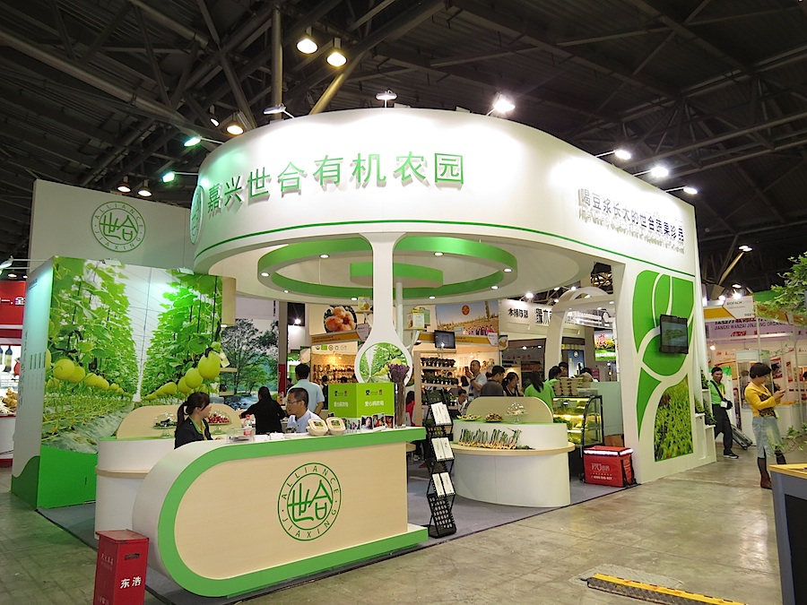 big firms are becoming involved in organic production and  marketing are playing an important role.