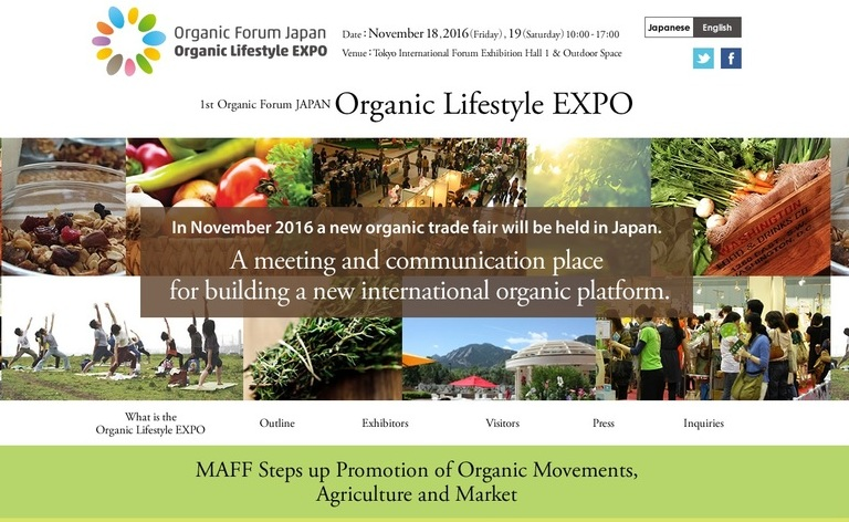 Organic Lifestyle Expo 2016 - Poster