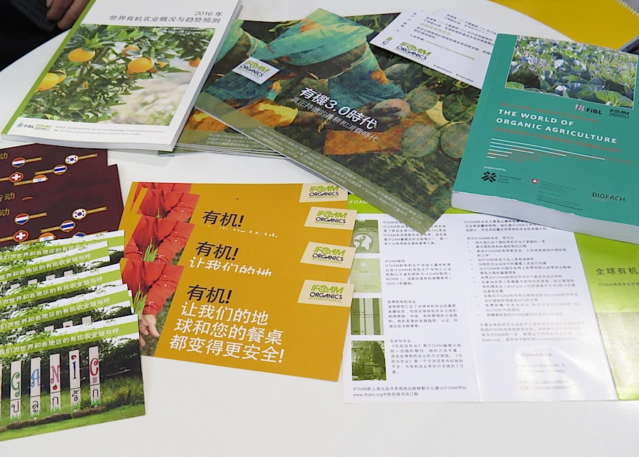FIbL and IFOAM brochures translated into Chinese.